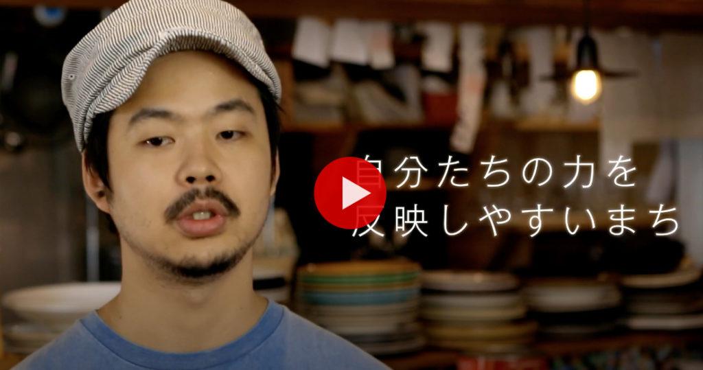 薩摩川内市移住定住促進PR動画(ショートバージョン)