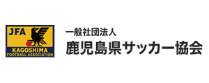 鹿児島県サッカー協会