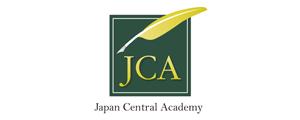 日本中央研修会